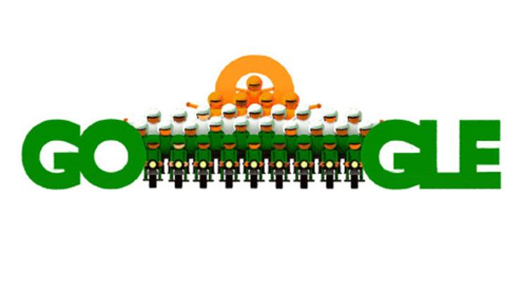 google-doodle-r-day-2014