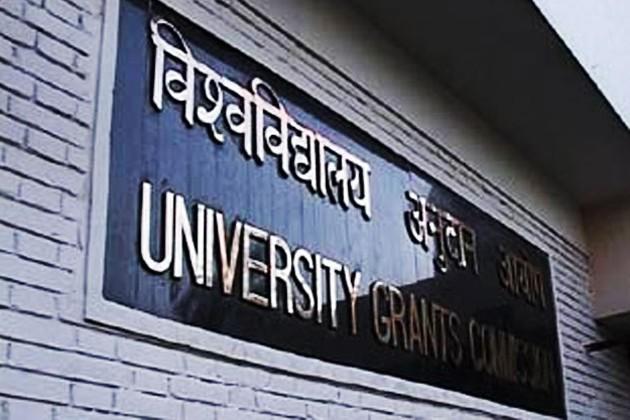 উঠে যেতে পারে UGC এবং AICTE-এর মতো উচ্চ শিক্ষা দফতর