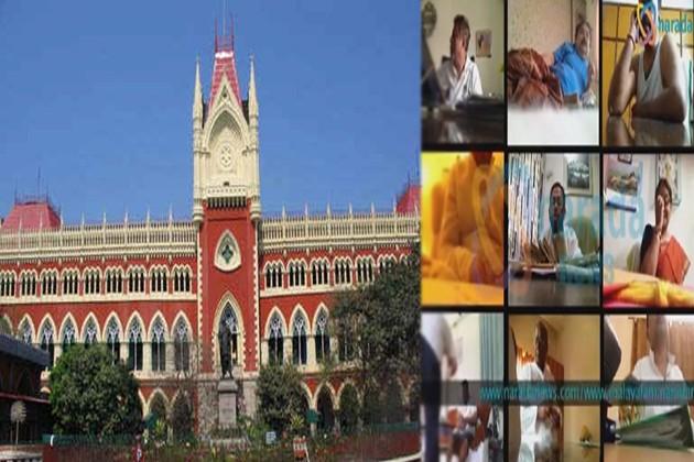 নারদ স্টিং ভিডিওতে টাকা আদানপ্রদান অপরাধ কিনা প্রশ্ন হাইকোর্টের