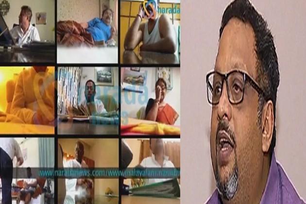 নারদ তদন্তে ফুটেজ নিয়ে আরও বিপাকে CBI