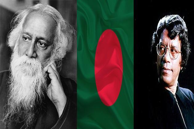 বাংলাদেশের সিলেবাস থেকে বাদ রবীন্দ্রনাথ, শরৎচন্দ্র, নজরুল, হুমায়ুন