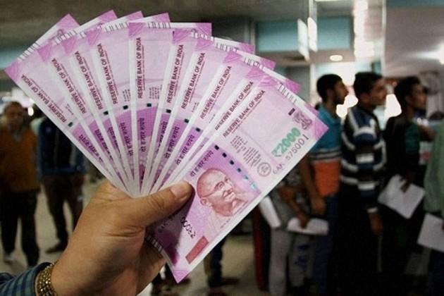 এবার ATM থেকে তুলতে পারবেন যত খুশি টাকা