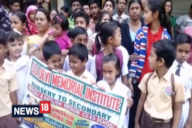 কৈখালিতে বেসরকারি স্কুলে প্রোমোটার 'তাণ্ডব', প্রতিবাদে পথ অবরোধ পড়ুয়াদের