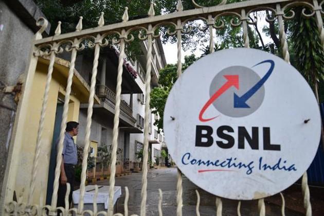 উত্তর ও দক্ষিণ দিনাজপুর জেলায় বিপর্যস্ত BSNL পরিষেবা