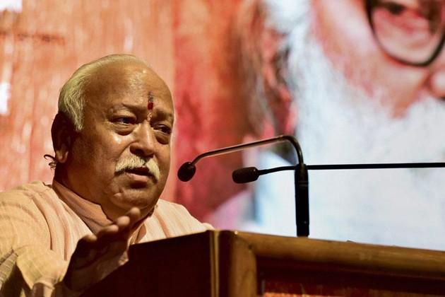 সিলেবাসে দরকার 'ভারতীয়করণ', RSS-এর ডাকে কর্মশালায় হাজির ৫১ বিশ্ববিদ্যালয়ের অধ্যক্ষ