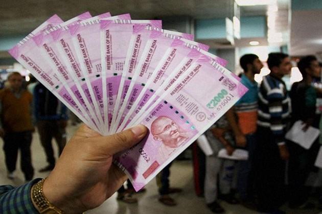 নগদ লেনদেনে ফের নিয়ম বদলাল RBI, জানুন কেন ?
