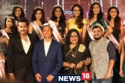 The stunning 13 finalists from east have made it to the grand finale of Femina Miss India 2017 to be held in Mumbai. It was a starry night for fashion enthusiasts in the city as the grand finale of the Miss India East 2017 kicked off in the City of Joy on tuesday. With an impressive panel of judges, Tollywood actor Parambrata Chatterjee, singer Usha Uthup, former footballer Bhaichung Bhutia and fashion designer Abhishek Dutta, the contestants were judged on their talent, looks and charisma. Miss India World 2016, Priyadarshini Chatterjee co hosted the evening with anchor Sachin Kumbhar. One of the judges on the show, Ex-India Captain Bhaichung Bhutia said, '' It is a matter of joy that eight North-East states are finally emerging winners from the East.''  Photo: Siddhartha Sarkar