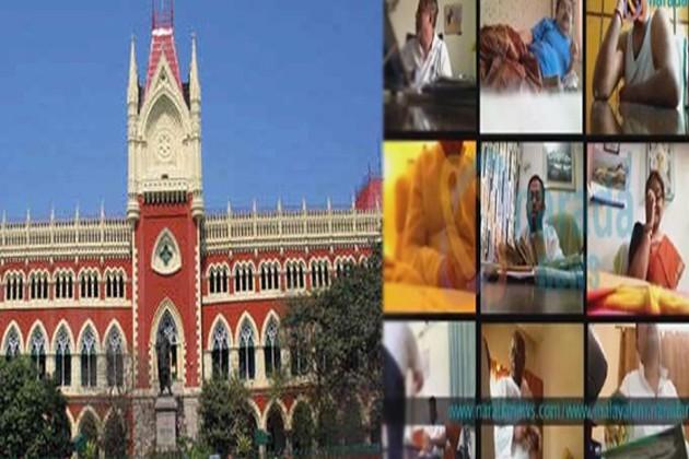 আজই নারদ রায়, তদন্তের দায়িত্বে কি CBI?