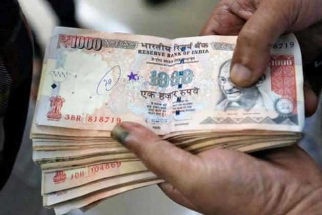 পুরনো নোটে ২৪৬ কোটি টাকা প্রধানমন্ত্রী গরিব কল্যাণ যোজনায় জমা দিলেন তামিলনাড়ুর ব্যবসায়ী