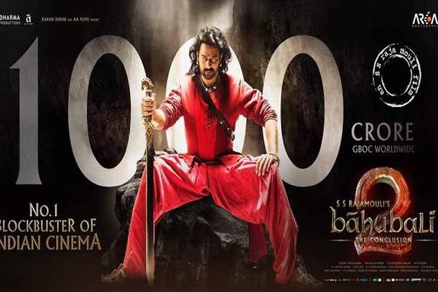 বাহুর জোরে, ১০ দিনে ১০০০ কোটি !