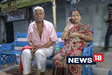 কলকাতায় খাপ পঞ্চায়েত ! শ্বশুর-শাশুড়িকে বাড়িছাড়া করার অভিযোগ