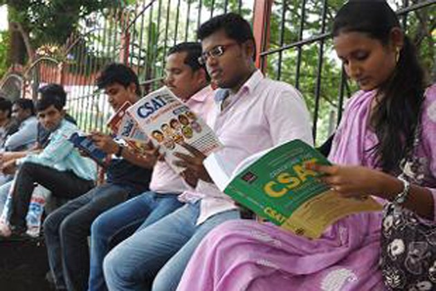 UPSC পরীক্ষার্থীদের জন্য নতুন নির্দেশিকা