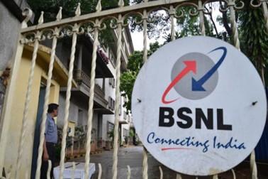 ইদ উপলক্ষে গ্রাহকদের জন্য নতুন অফার নিয়ে এল BSNL