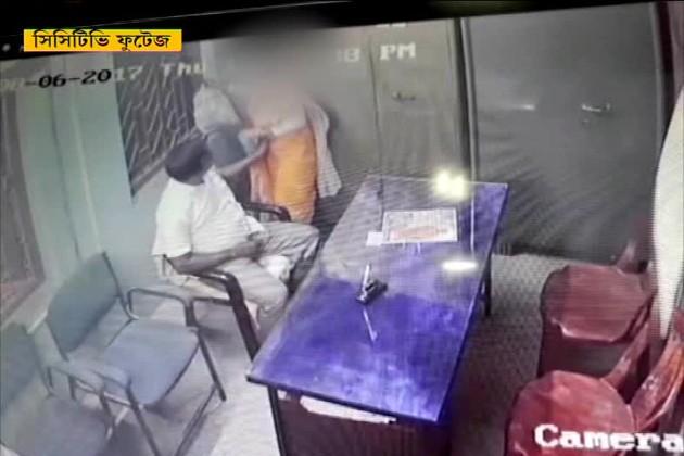 একাধিক মহিলার সঙ্গে আপত্তিকর আচরণের অভিযোগ ! CCTV-তে ধরা পড়ল সিটু নেতার কীর্তি