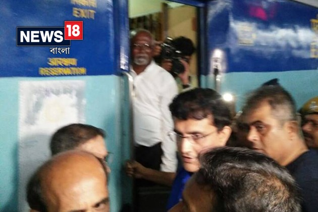Sourav Ganguly in Padatik Express