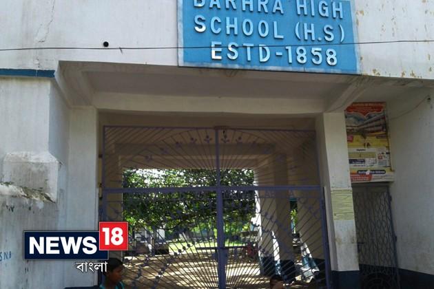 ইভটিজিং রুখতে আজব নিয়ম: সপ্তাহে ৩ দিন স্কুল যাবে ছাত্ররা, বাকি দিন যাবে ছাত্রীরা