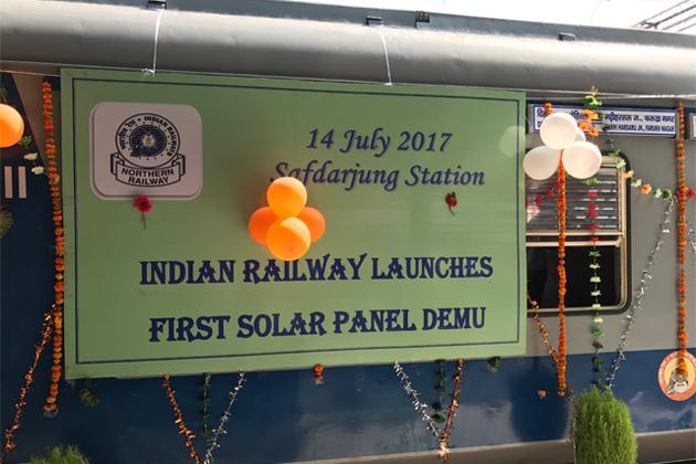 প্রথম সৌরশক্তি চালিত ট্রেন লঞ্চ করল ভারতীয় রেল