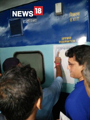 sourav ganguly in train copy