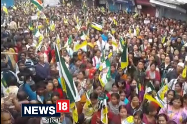 Video: দার্জিলিঙে মোর্চাদের প্রতিবাদ মিছিল !