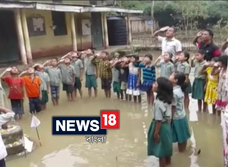 Assam Flood1