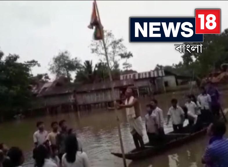 Assam independence celebration