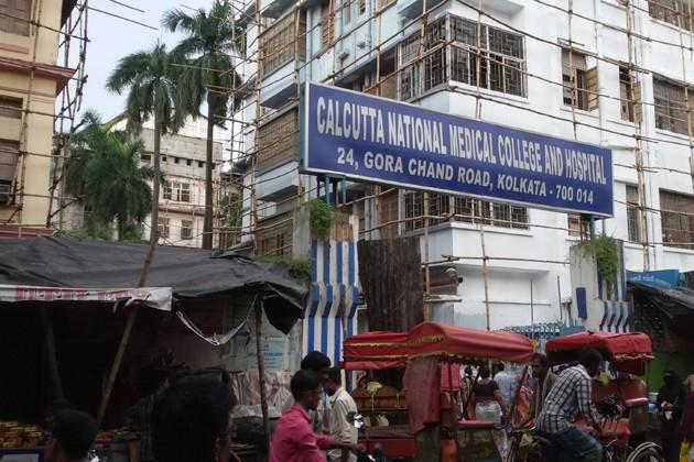 হাসপাতালে বিদ্যুৎ বিভ্রাট, বিদ্যুৎহীন ন্যাশনাল মেডিক্যাল কলেজ