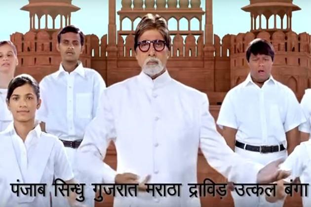 স্বাধীনতা দিবসে অভিনব জাতীয় সঙ্গীত, সঙ্গে বিগবি ও 'দিব্যাঙ্গ' শিশুরা !