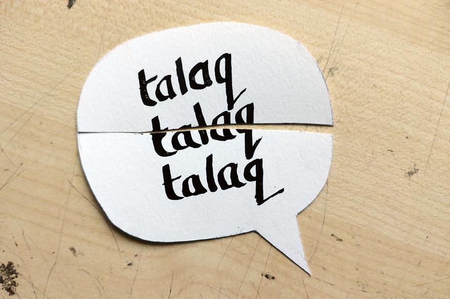 triple-talaq-2
