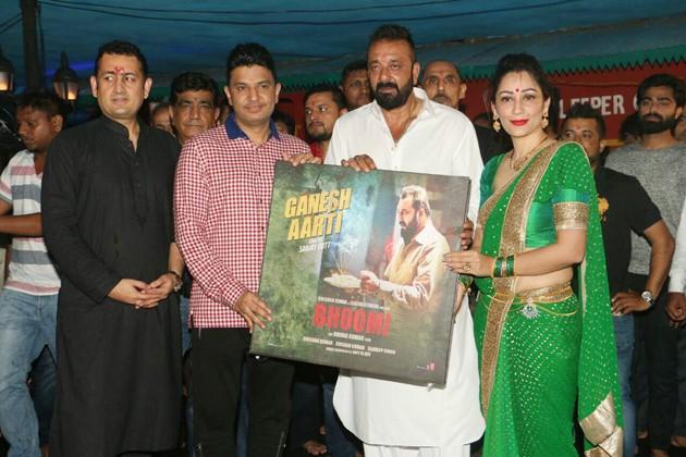 সঞ্জয় দত্তের ছবি 'ভূমি'-র 'গণেশ আরতি'-র ডিভিডি লঞ্চ হল আজকেই ৷ Photo: PTI