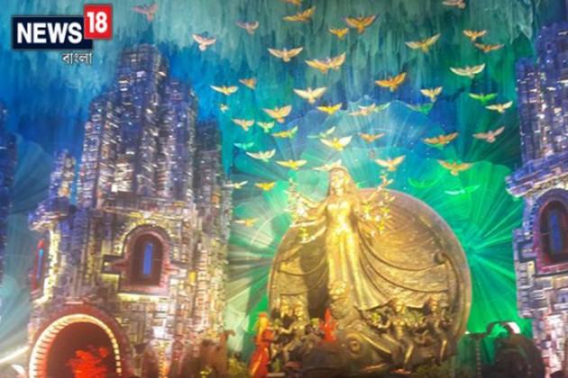 প্রাকৃতিক ভারসাম্য রক্ষায় দেবী দুর্গা, ত্রিধারা সম্মিলনীতে সবুজের সমাহার