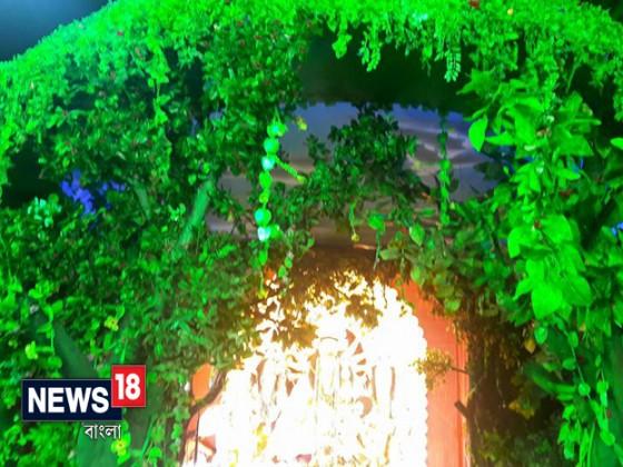 Photo Courtesy: Kausik Sen