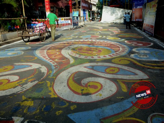 Lake Road Rangoli  Photo Courtesy: Aryama Das