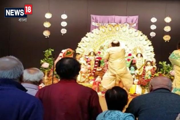 পুজোর আমেজ সুদূর ইউরোপেও, উৎসবের আনন্দে মেতেছেন প্রবাসী বাঙালিরা