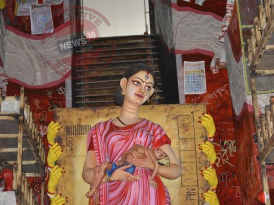 নলিন সরকার স্ট্রিটের থিম মা তুমি কার ? ছবি: ঋতুপর্ণা দত্ত