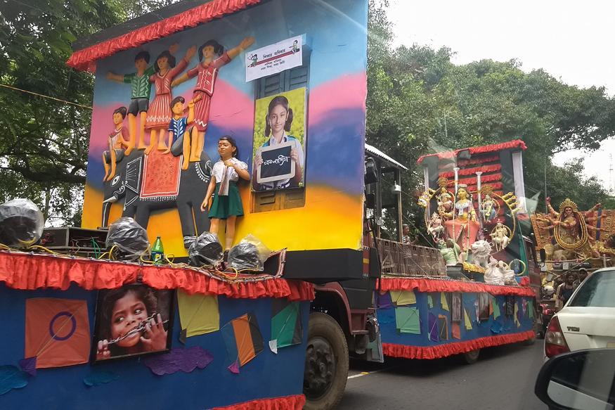Durga Puja Carnival