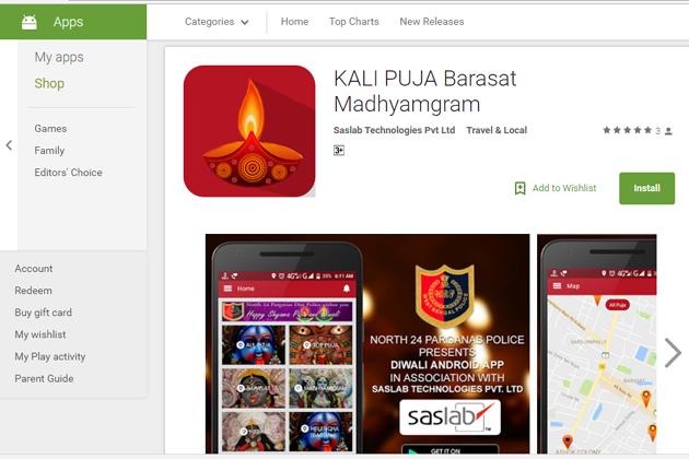 Kali Puja Special App
