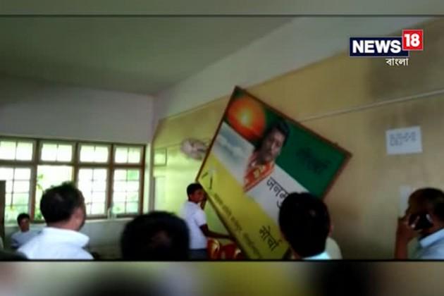 পাহাড়ে পালাবদল, মোর্চা অফিসের দখল নিলেন বিনয় তামাং, সরল গুরুঙের ছবি
