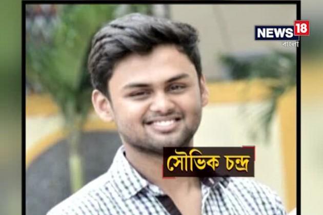 যাদবপুর বিশ্ববিদ্যালয়ের ছাত্রের রহস্যমৃত্যুর ঘটনায় ৫ বন্ধুর বিরুদ্ধে খুনের অভিযোগ দায়ের