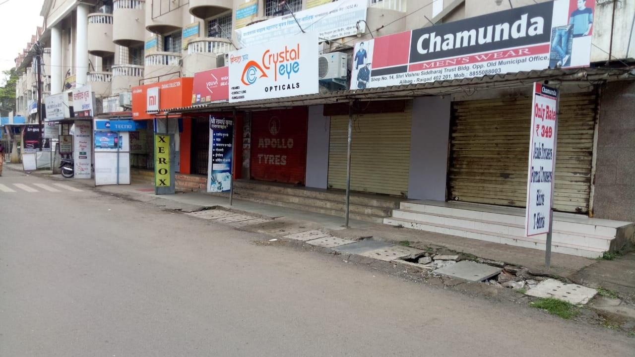সাতারায় বন্ধ সমস্ত পেট্রোল পাম্প, বাজার। (Image: News18)