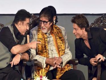 তারকাদের মেলায় ২৩তম কলকাতা আন্তর্জাতিক চলচ্চিত্র উৎসবের উদ্বোধন