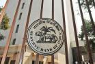 পড়ছে টাকার দাম ! সুদিন ফেরাতে RBI-এর এই নতুন ফন্দি