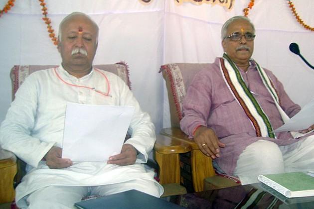 RSS-র সভায় শর্ত সাপেক্ষ অনুমতি দিল কলকাতা হাইকোর্ট