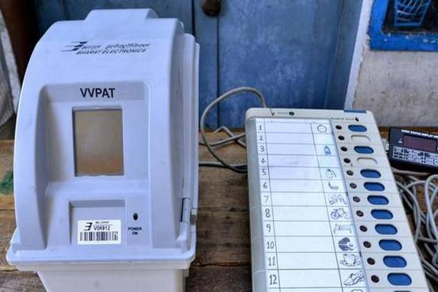 এবার নির্বাচনে ইভিএমের সঙ্গে ব্যবহার হবে VVPAT-ও, কী এই VVPAT ?