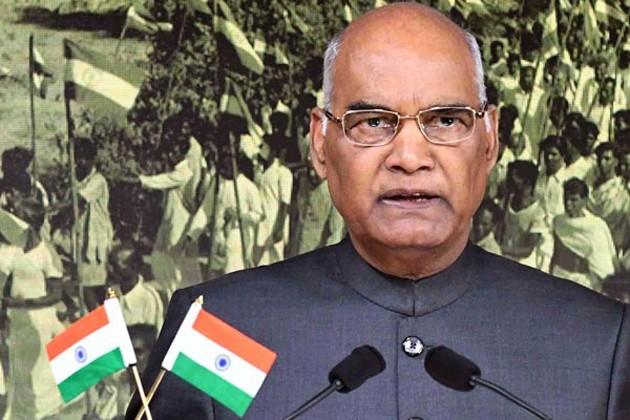 'গর্বের ভারত তৈরি করতে হবে', স্বাধীনতা দিবসের প্রাক্কালে ভাষণ রাষ্ট্রপতি রামনাথ কোবিন্দের