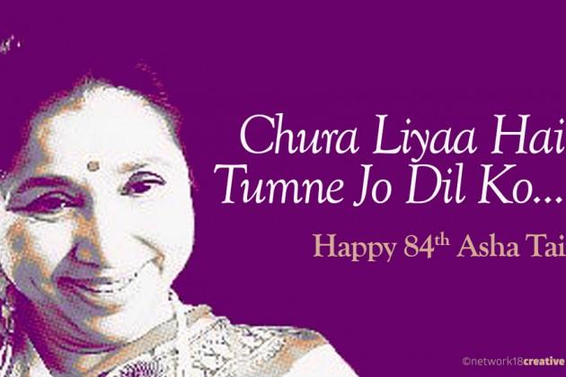 Birthday Special: সিনেমা থেকে বাদ পড়েছিল আশার গান, পরে পুরস্কার!