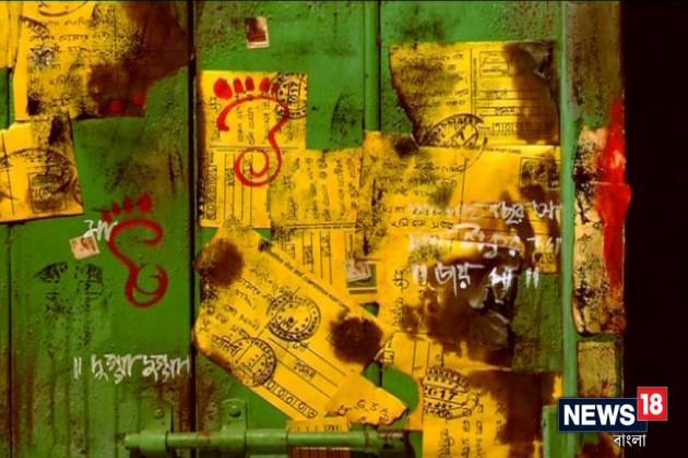 'মা তুমি কার ? ' নলিন সরকার স্ট্রিটের পুজোর থিম