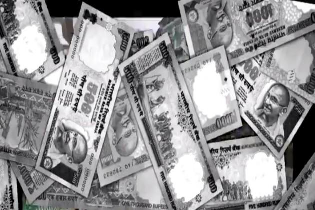 নোটবাতিলের বর্ষপূর্তিতে পথে নামছে বিরোধীরা, পৃথক কর্মসূচি ৩ দলের