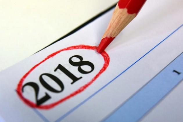 জেনে নিন কীভাবে নতুন বছরকে ভালো করবেন...