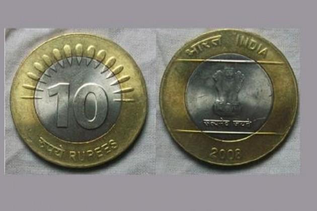 ১০ টাকার কয়েন নিয়ে নতুন কী নির্দেশিকা জারি করল RBI ? জেনে নিন