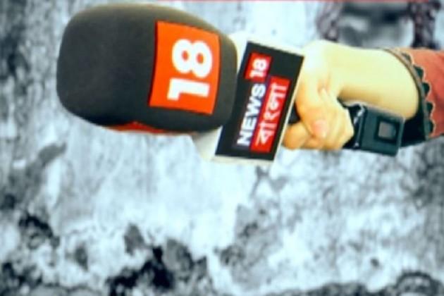 #News18BanglaIsHere: ইটিভি নিউজ বাংলা এখন News18 বাংলা
